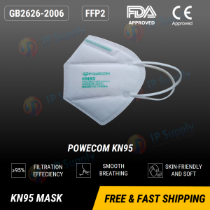 POWECOM KN95 4-Layer Non-woven Mask (10 pcs pack)