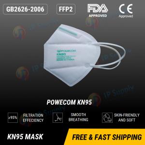 POWECOM KN95 4-Layer Non-woven Mask (10 pcs pack)